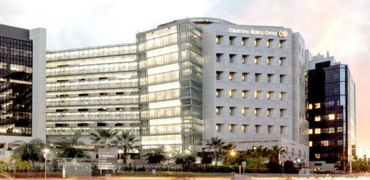 Cedars-Sinai-Building
